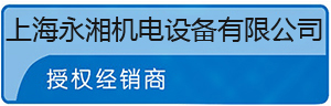 SKF进口RAYBET下载|NSK进口RAYBET下载|NTN进口RAYBET下载|FAG进口RAYBET下载-上海RAYBET官网下载机电设备有限公司